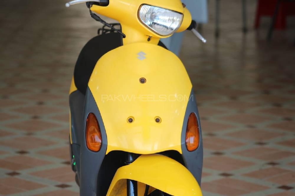 Suzuki Other 2020 Image-1