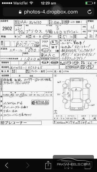 Toyota Prius S LED Edition 1.8 2011 Image-2