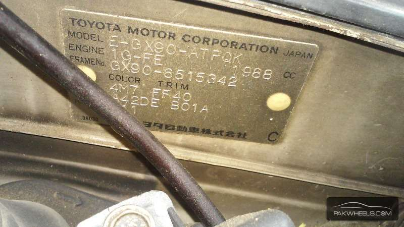 Toyota Mark II Grande 2.0 1993 Image-1