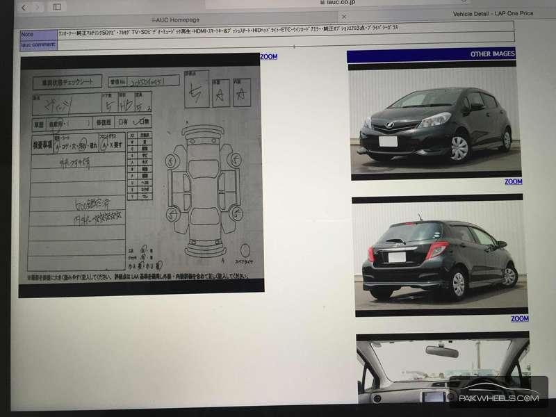 Toyota Vitz F Chambre A Paris Collection 1.0 2014 Image-3