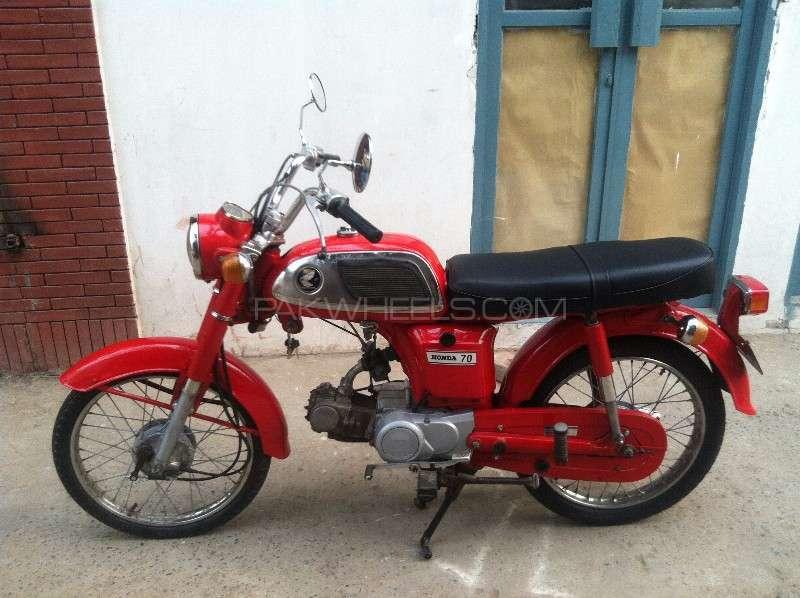 Used Honda Cd 70 1973 Bike For Sale In Lahore 150004 Pakwheels