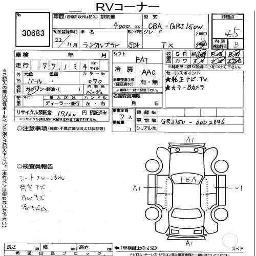Toyota Prado TX 4.0 2011 Image-3
