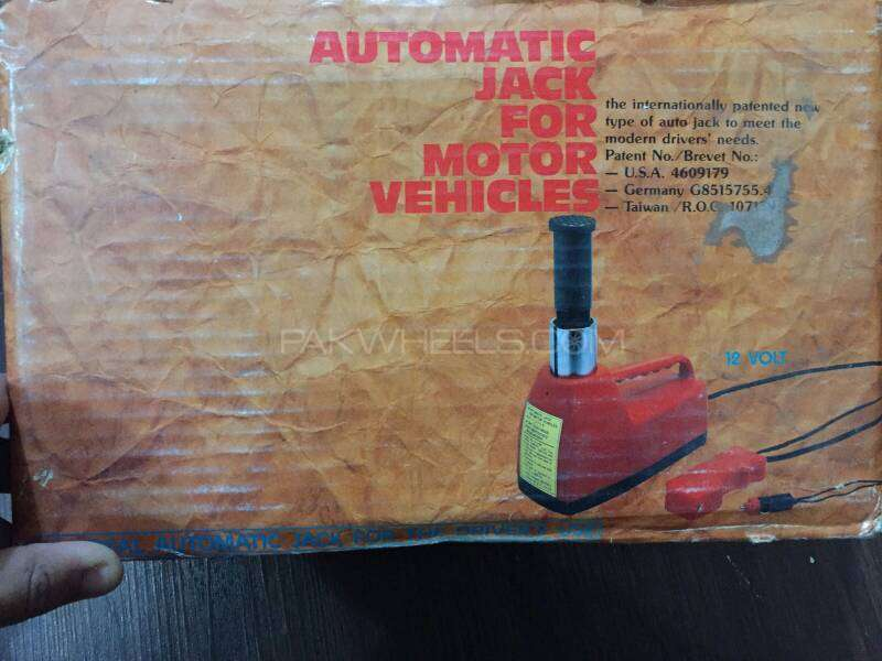 automatic car jack 12 v with remote Image-1