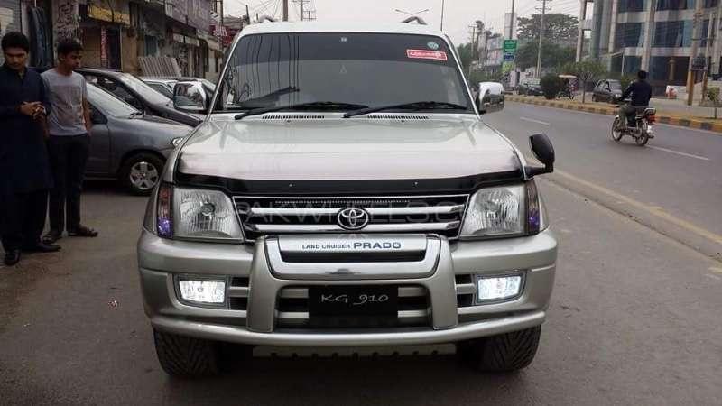 Toyota Prado - 1999  Image-1