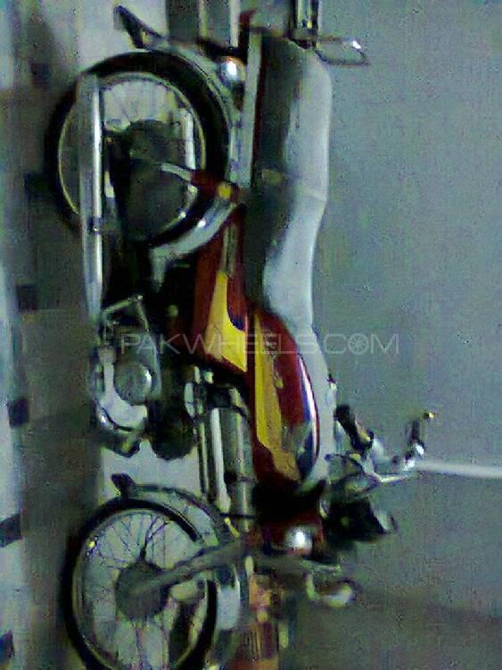Honda CD 70 - 1997  Image-1