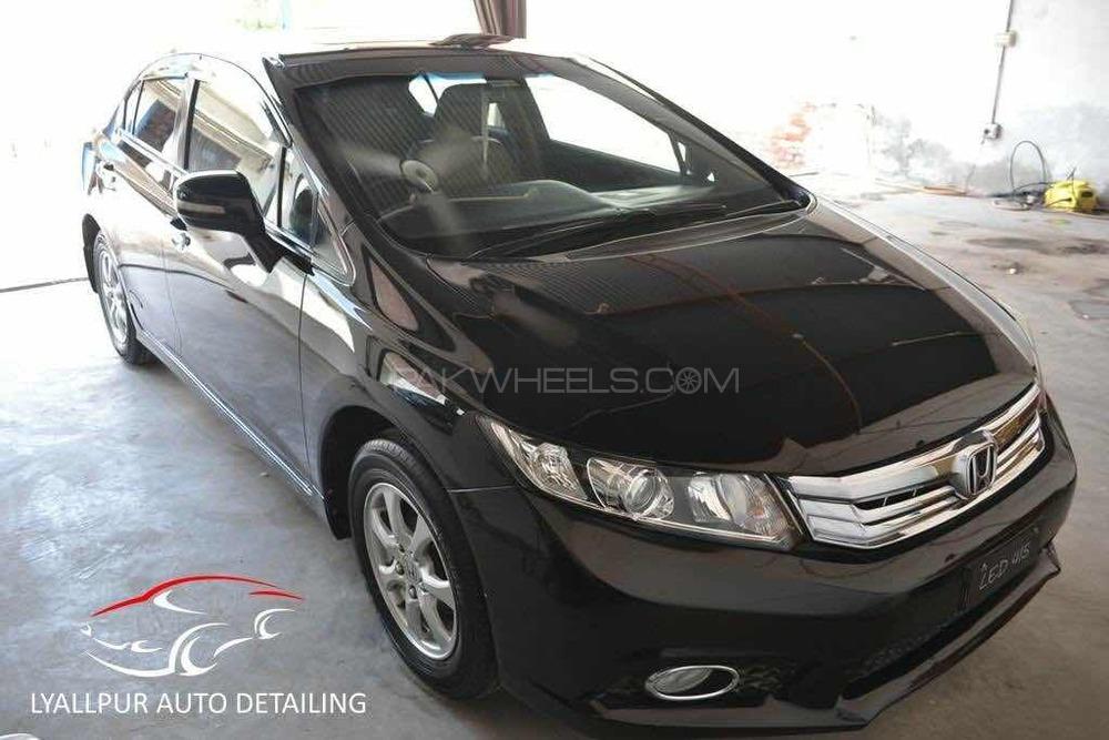 Honda Civic - 2013 gadi Image-1