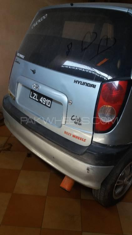 Hyundai Santro - 2004  Image-1