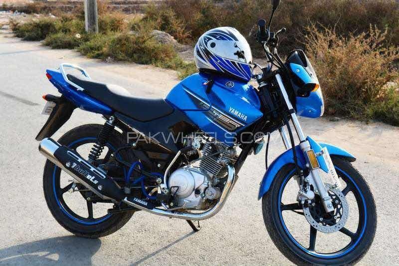 Yamaha YBR 125 - 2016 YAMAA Image-1