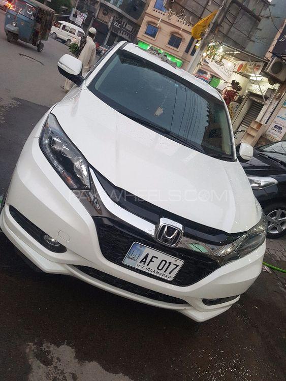 Honda Vezel - 2014 Saim Image-1