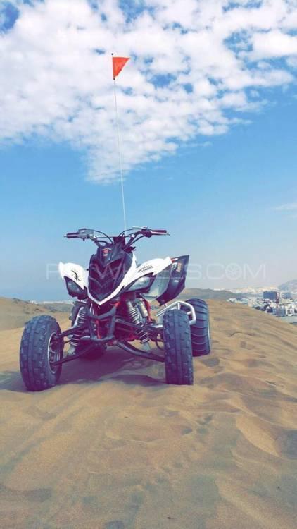 Yamaha Other - 2010  Image-1