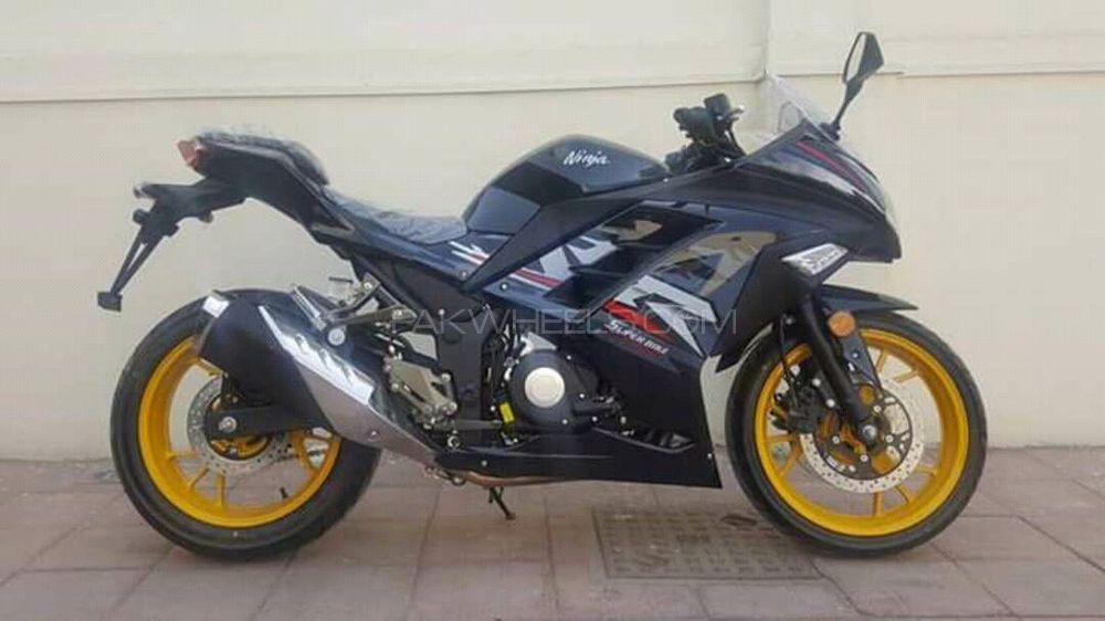 Kawasaki Ninja 250R - 2016  Image-1