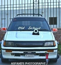 Toyota Starlet - 1986