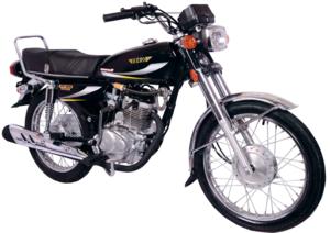 Hero 125cc Overview & Price