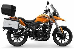 New Zongshen RX1