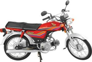Honda CD 70 2017 Price in Pakistan, Specs, Features