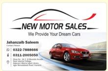 New Motor Sales