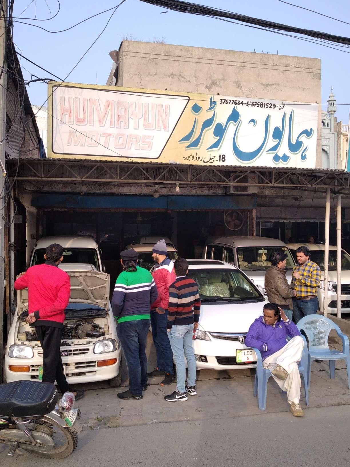 Humayun Motors