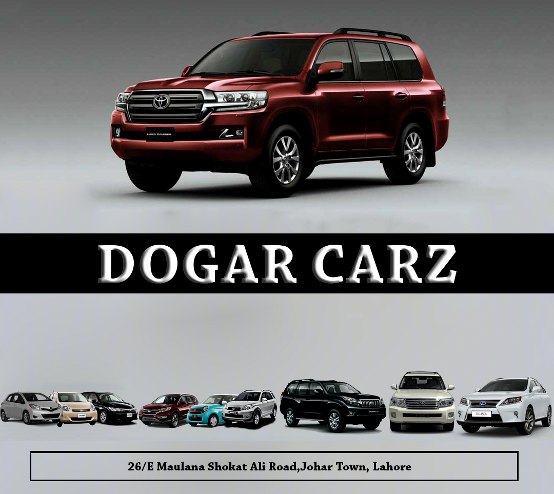 Dogar Carz Used Car Dealer In Lahore PakWheels - Carz