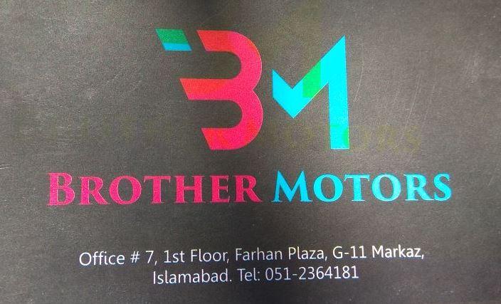 Brother Motors