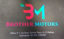 Brother Motors