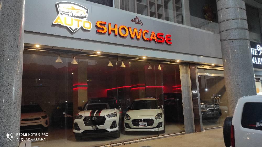 Makkah Motor