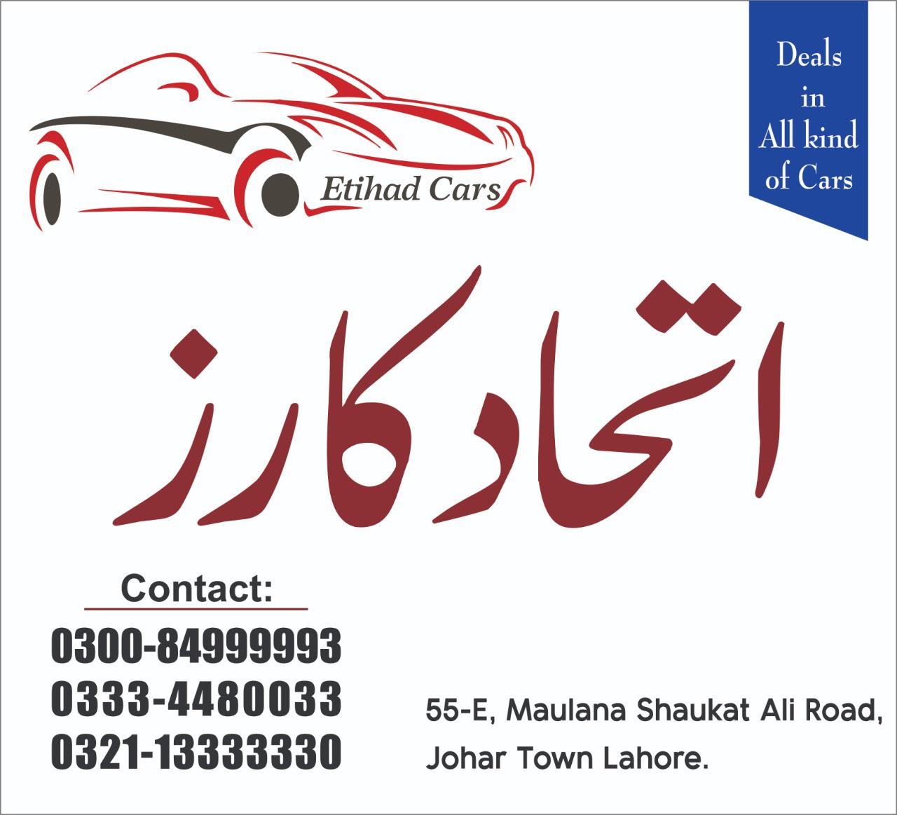 Ethad Cars