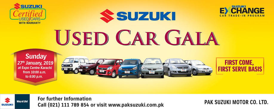 Karachi_gala_banner_4x10
